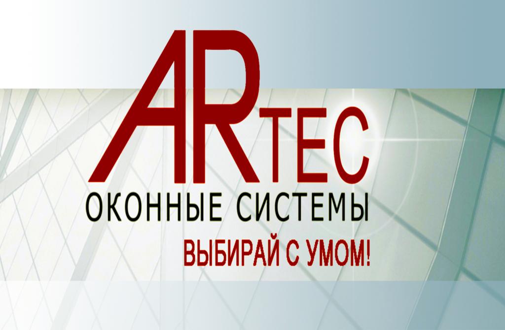 лейбл artec