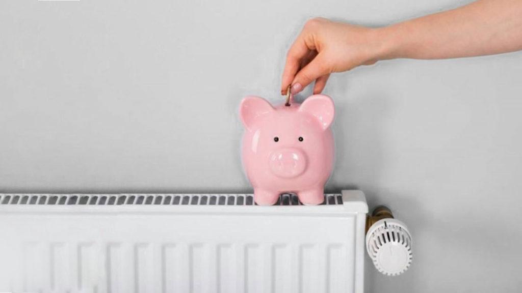 расходы на отопление